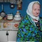 Kültür Transferi, Mahremiyet ve Komünalka Kültürü